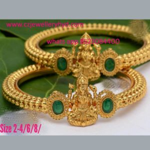 Pair of matic kada bangles code: 0519223N
